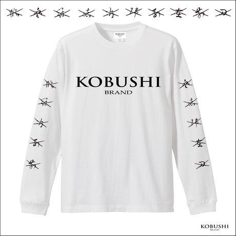 拳ロゴ&九字印刀/KOBUSHI LOGO&9CUTTING FINGERS L/S T-SHIRT KOBUSHI BRAND/拳BRAND/コブシブランド