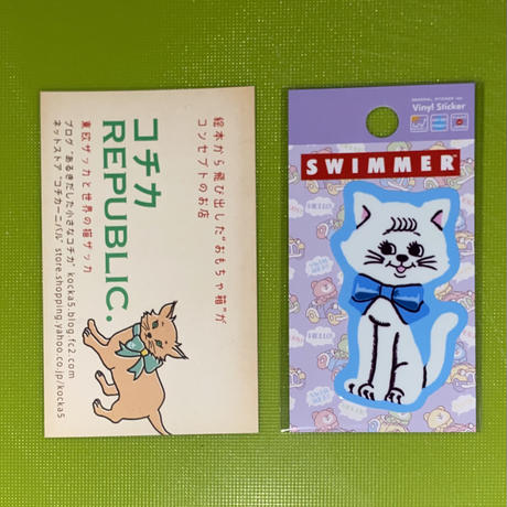 SWIMMER スイマー 白猫 リボン 耐水ステッカー
