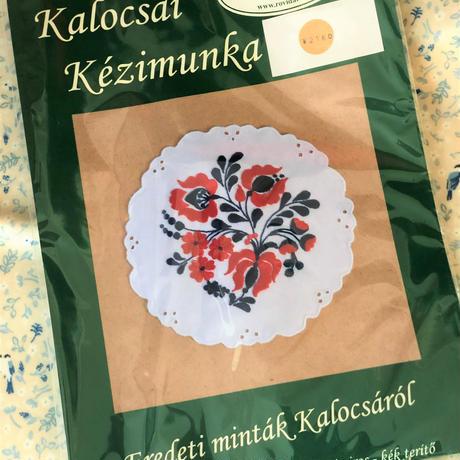 ハンガリー カロチャ刺繍 刺繍キット トリコロール