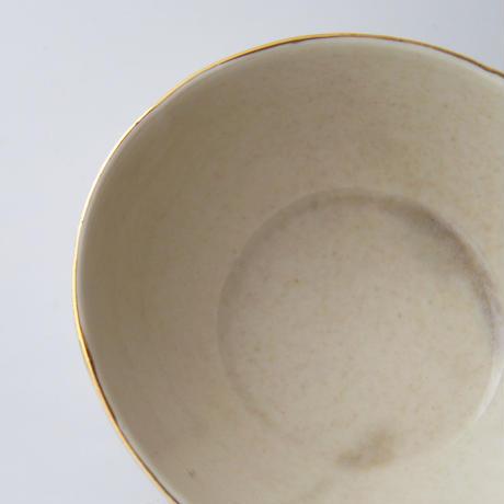 CLICK Bowl Gold 1.6l /18cm