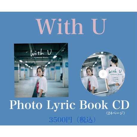 Photo Lyric Book CD 『With U』