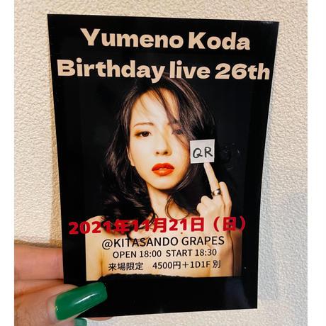 11.21 BDライブ•アナログチケット