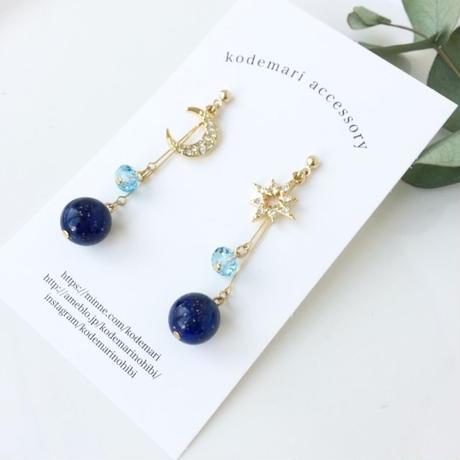shiningstar 3 pierce/earring