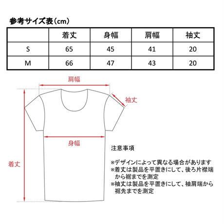 KOD Tシャツ 黒/白