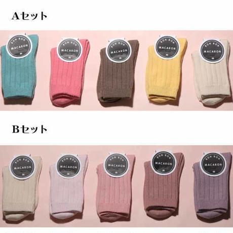 ソックス くすみカラー 韓国子供服 bonbon macaron