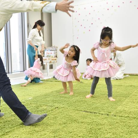 【レポート】2019/4/9開催 絵本読み聞かせと、子どもプチバレエ劇場(春)