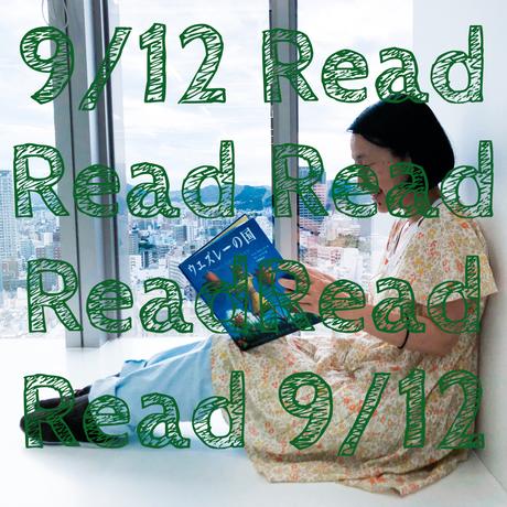2019/9/12開催 第1回こどもフェリシモ・絵本深読み会
