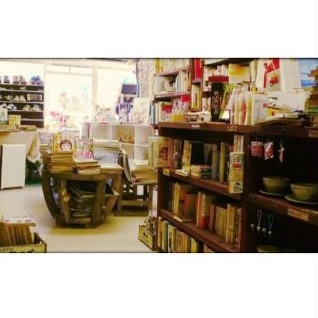 10/7,13,14 神戸の個性派古書店ユニット コウベボーダーズさんのオールドブックストア(ショップ紹介)