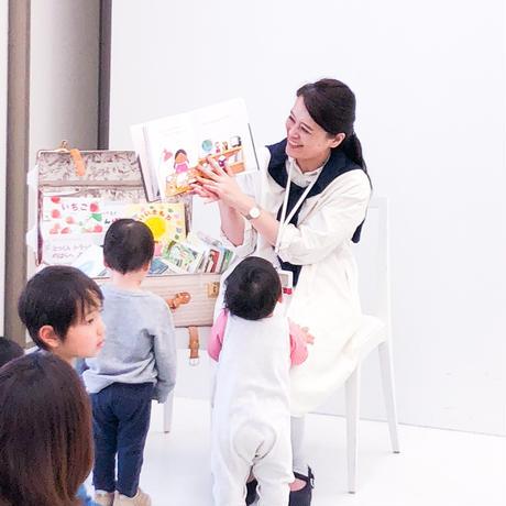 2018/3/23開催 ふわはね先生、絵本ヨンday!(3月・春の絵本)