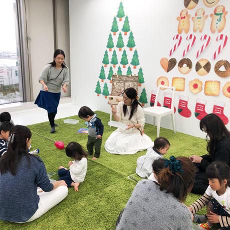 2019/12/7開催 絵本読み聞かせと、オーナメント工場のクリスマス