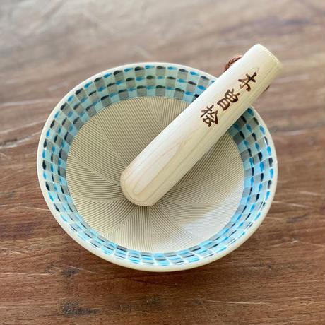 4.5号すり鉢 モザイク柄_ブルー