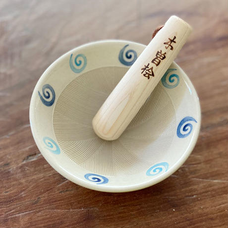 4.5号すり鉢 うずまき_ブルー