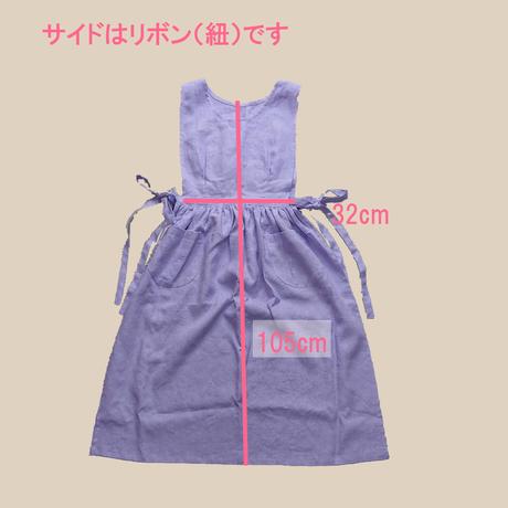 Mii Mii 『シュタイナー園のやさしいエプロン  ラベンダー』