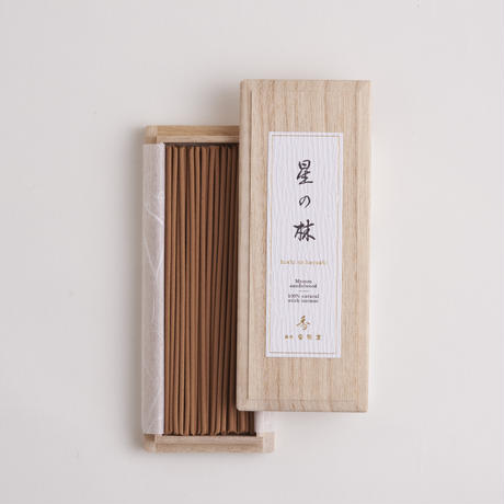 星の林 約45本桐箱入<天の海シリーズ>
