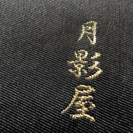 絵文字の半巾帯
