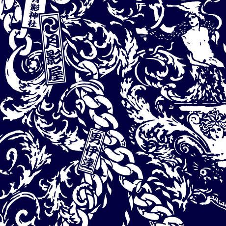 ヴェルニャーチの浴衣・紺