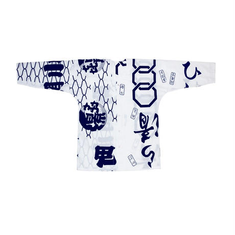 ひら清の鯉口シャツ