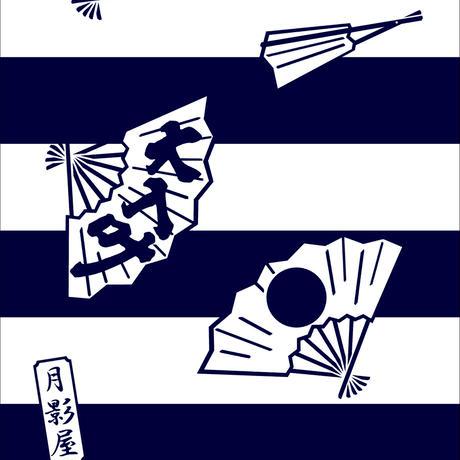 日の丸扇の手ぬぐい・ヨコシマ