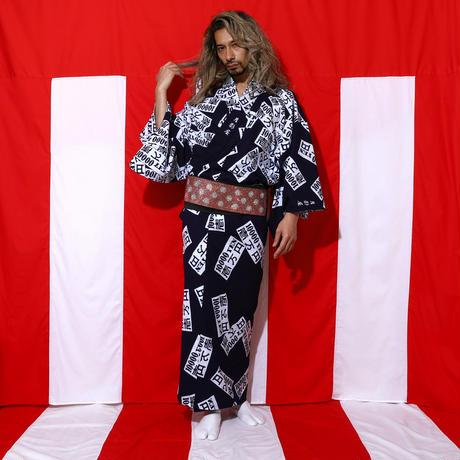 【受注生産】お金の浴衣・紺