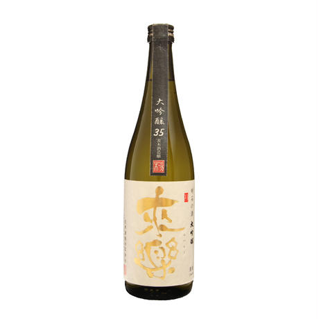 茨木酒造 来楽 大吟醸35 720ml