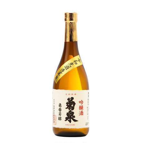 滝澤酒造 菊泉 吟醸原酒 720ml