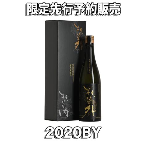 純米大吟醸「想定外」 2020BY