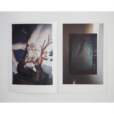 Japan Photo Award 2016 catalogue