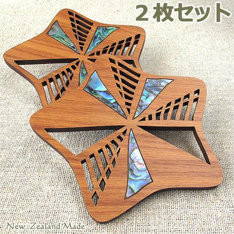 木製コースター 2枚 ニュージーランド シェル ウッド パウアシェル 海のエレメントシリーズ ヒトデ 【2枚セット】02P05Nov16