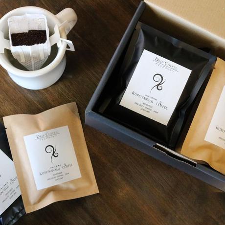 ドリップバッグコーヒー12杯ギフト(マイルド・ビター 各 6杯)
