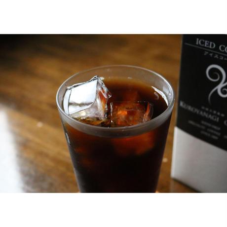 リキッドアイスコーヒー(無糖) & カフェオレベース(加糖)ギフト