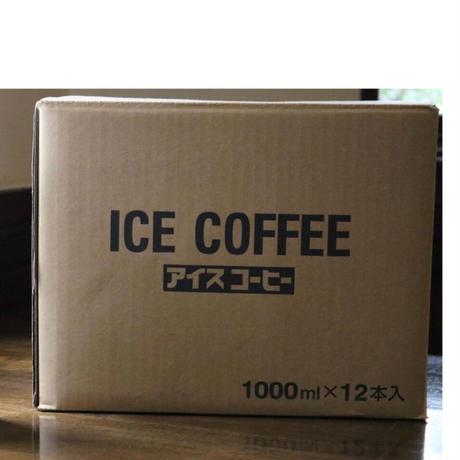 リキッドアイスコーヒー(無糖)  12本