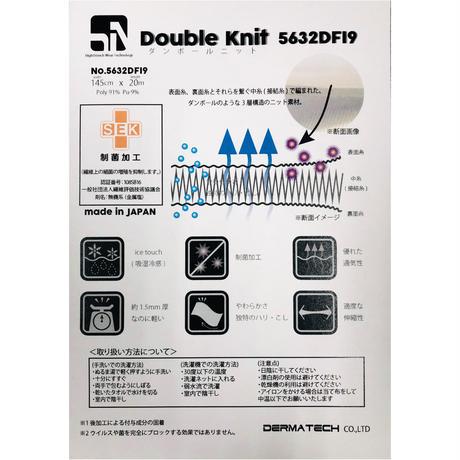 2.1 MASK 【2色セット】
