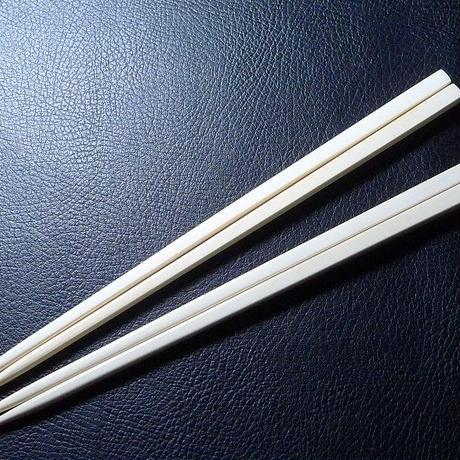 ▲本象牙材彫刻角箸二膳35g/▲NE87▲