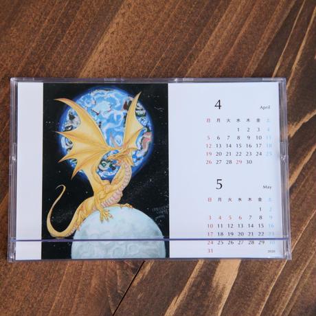 【オリジナル】2020年卓上イラストカレンダー (ドラゴン・4月はじまり12ヶ月)