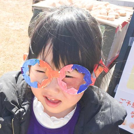 あそべるメガネ(10枚)