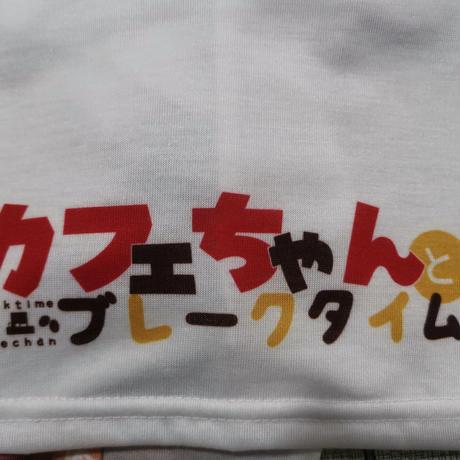 カフェちゃんとブレークタイム フルグラフィックTシャツ A