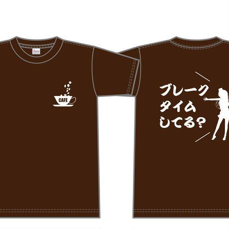カフェちゃんとブレークタイム 格言Tシャツ(ブレークタイム)