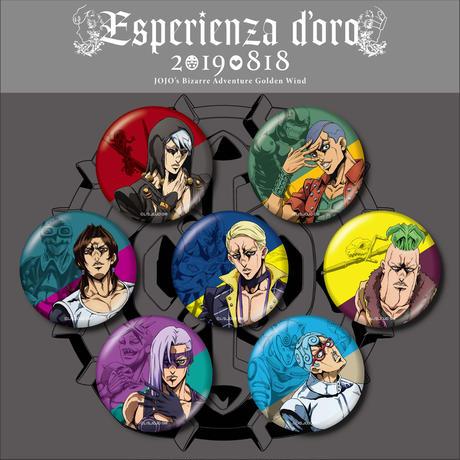 ジョジョの奇妙な冒険 黄金の風 Esperienza d'oro 缶バッジセット(暗殺者チーム)