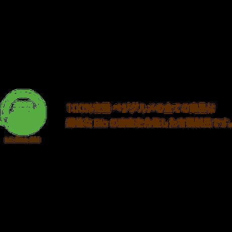 100%有機 フレーク野菜 Bio-Gemüseflocken