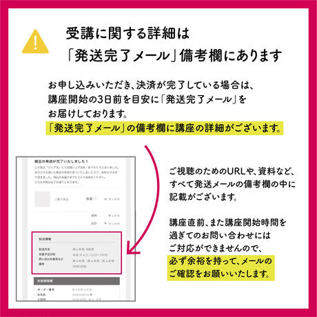 ドクダミバーム・松葉サイダーづくりWS(6/27 オンタイム)