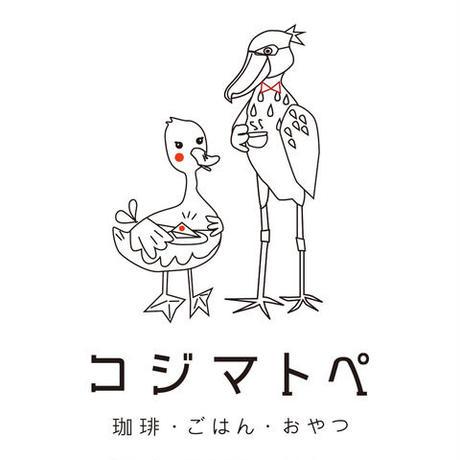 [ちゃぽんとカンタン]ディップスタイルコーヒー・コジマトペブレンド 2週間(14個)パック(送料無料)