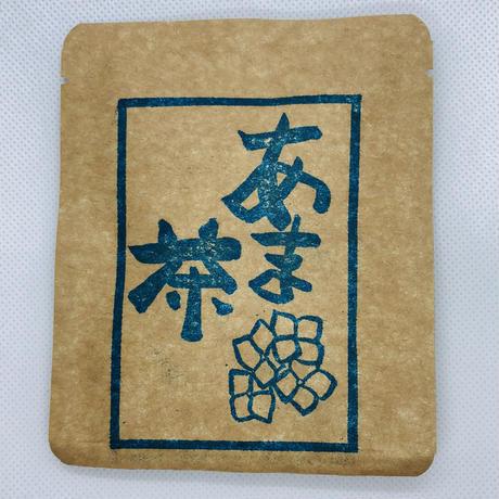 青柳製法      釜炒り あま茶     お試しpack