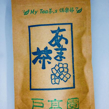 青柳製法  釜炒り あま茶
