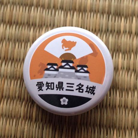 缶バッジ【愛知県三名城】