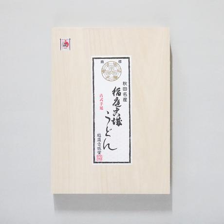 桐化粧箱入 稲庭古城うどん
