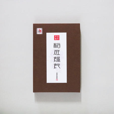 紙化粧箱入 稲庭饂飩