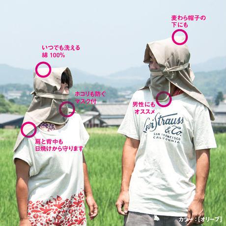 こかげ帽[グリーン]
