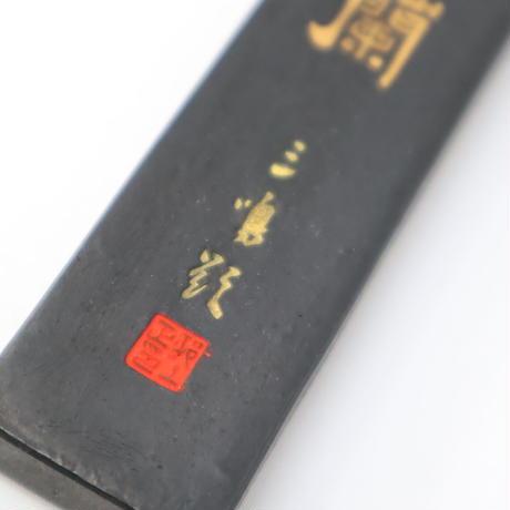 A016【墨】古墨 玄林堂 玉蘭 昭和32年造 二丁形 奈良 三嶋