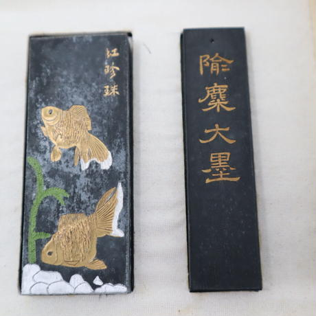 A004【書道具】文開 一式 筆/墨/硯