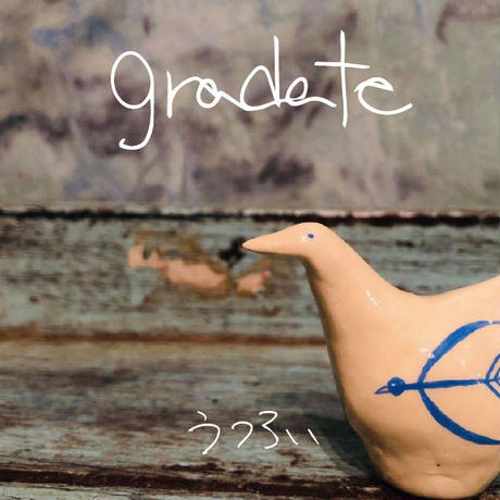 gradate/うつろい  (mp3 in zip format / Recommended download on PC)